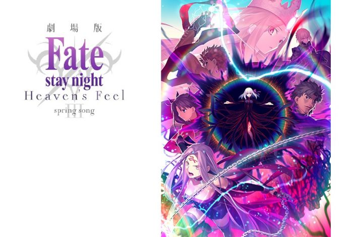 響代購/預約 BD ufotable shop HF 春櫻之歌 劇場版 Fate/stay night [Heaven's Feel] Ⅲ.spring song【完全生産限定版】Blu-ray