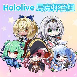 茜屋老師《hololive三期生》 台灣限定  馬克杯套組、壓克力鑰匙圈 完全受注生產