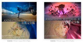 《ufotable限定特典》Fate/stay night[Heaven's Feel]I.presage flower 預示之花&II.lost butterfly 迷途之蝶 劇場版 BD 藍光「Blu-ray l&II 完全生產限定版」附*多樣特典