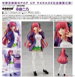 轉蛋概念館~預約 5月 代理版 GSC POP UP PARADE 五等分的新娘 中野二乃 超商付款免訂金