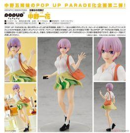 轉蛋概念館~預約 5月 代理版 GSC POP UP PARADE 五等分的新娘 中野一花 超商付款免訂金