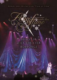 【月光魚 電玩部】代購 DVD 今井麻美 Winter Live Flow of time 2019.12.26 at EX THEATER ROPPONGI
