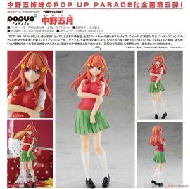 【怨念事務所】預約商品 6月(免訂金) 代理版 GSC POP UP PARADE 五等分的新娘 中野五月 0314