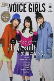 《NMBOOKS》日文書籍 B.L.T. VOICE GIRLS VOL.45 TrySailと笑顔になろう。