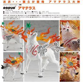(四葉亭)預約8月 日版 GSC POP UP PARADE 大神 天照 PVC 完成品 0509