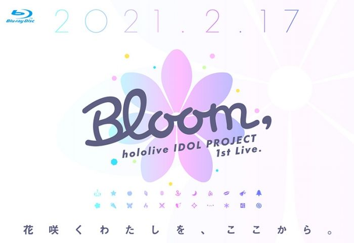 【怨念事務所】預約商品 8月(免訂金) 日空版 HOLOLIVE IDOL PROJECT 1st Live.『Bloom,』 BD
