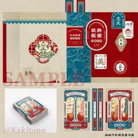 KAKITONO|8月新刊預售|貔貅飯館 只進不出|附特簽卡、藏書票、貼紙、郵票、菜單|無刪減|原創