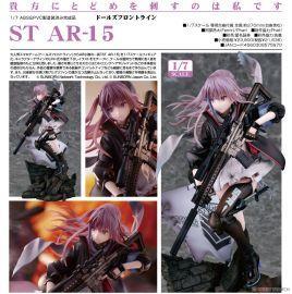 Phat! 少女前線 ST AR-15 1/7 0606