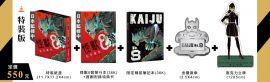 長鴻 漫畫《怪獸8號(1) 特裝版》中文版 附金屬徽章+壓克力立牌+精裝筆記本+特典卡+特裝版紙盒