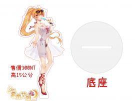 希爾艾姆壓克力人形立牌【Vtuber】【台灣限定】《6/25截止預購》