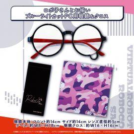 日空版 Hololive ロボ子さん RBC 生日紀念 造型眼鏡組