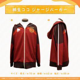 Hololive 桐生ココ 桐生可可 2021生日紀念 造型外套