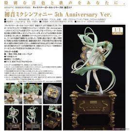 代理版 GSC 初音未來交響樂 5th Anniversary Ver 1031
