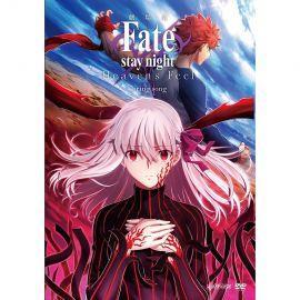 《Fate/HF III春櫻之歌 DVD-精裝版》附贈特製壓克力翹翹板 中文版 ,預計11/1上市後