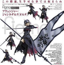 預約商品 9月(免訂金) 代理版 Figma Fate FGO Avenger 復仇者 黑貞德 04