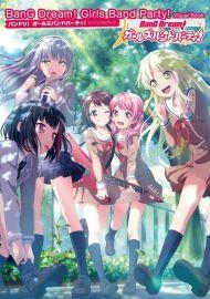 BanG Dream! Girls Band Party! VISUAL BOOK