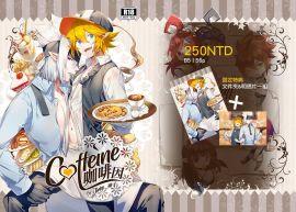 9inCircle-〔0331出貨〕〔附特典〕【Jinko_神子】Caffeine 咖啡因 _ 中文
