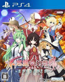 6/28發售預定 PS4-東方計劃 不可思議的幻想鄉(亞中文限定版)