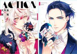 6月新刊預購|Action(特典版)|R18漫畫本同人誌|陰陽師|大天狗X妖狐|狗崽|Genii