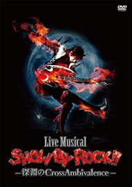 【ACG網路書店】(新品代購)18042251 Live Musical「SHOW BY ROCK!!」-深淵のCrossAmbivalence-【DVD】