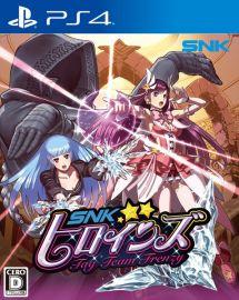 預約9月 PS4/NS SNK 女傑狂熱大亂鬥 豪華限定版 / 普版 日/亞中版 0702