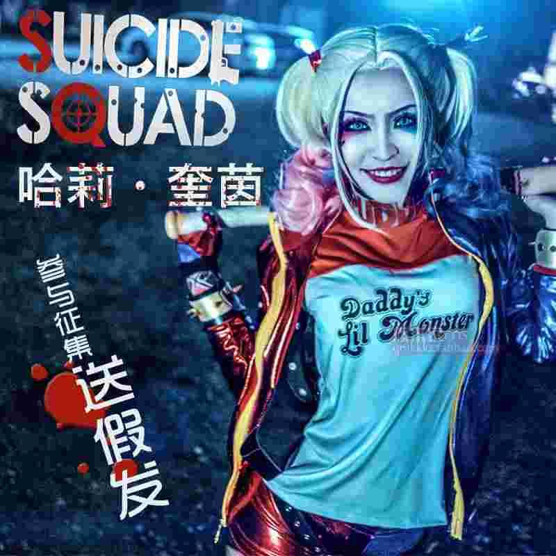.三葉草.旗木家|需預購|自殺小隊|哈莉奎茵|suicide squad|小丑女|COS|服裝
