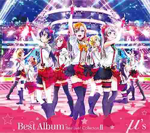 【月光魚電玩部】 代購 CD Love Live! μs Best Live! Collection II 通常盤