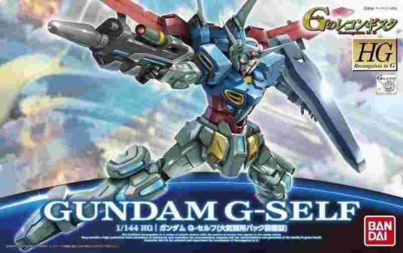 《豪宅玩具》 GUNDAM 剛彈HGRC 鋼彈 Reconguista in G G-Self 自我機 G-塞爾夫鋼彈