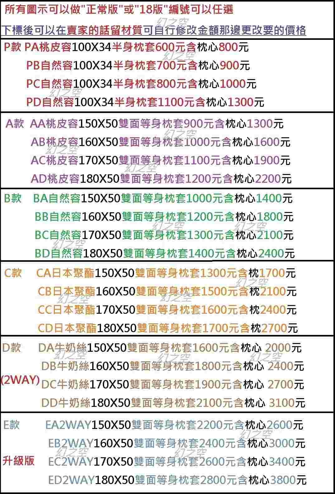 goods_pic2_266562831_20160802112304.jpg