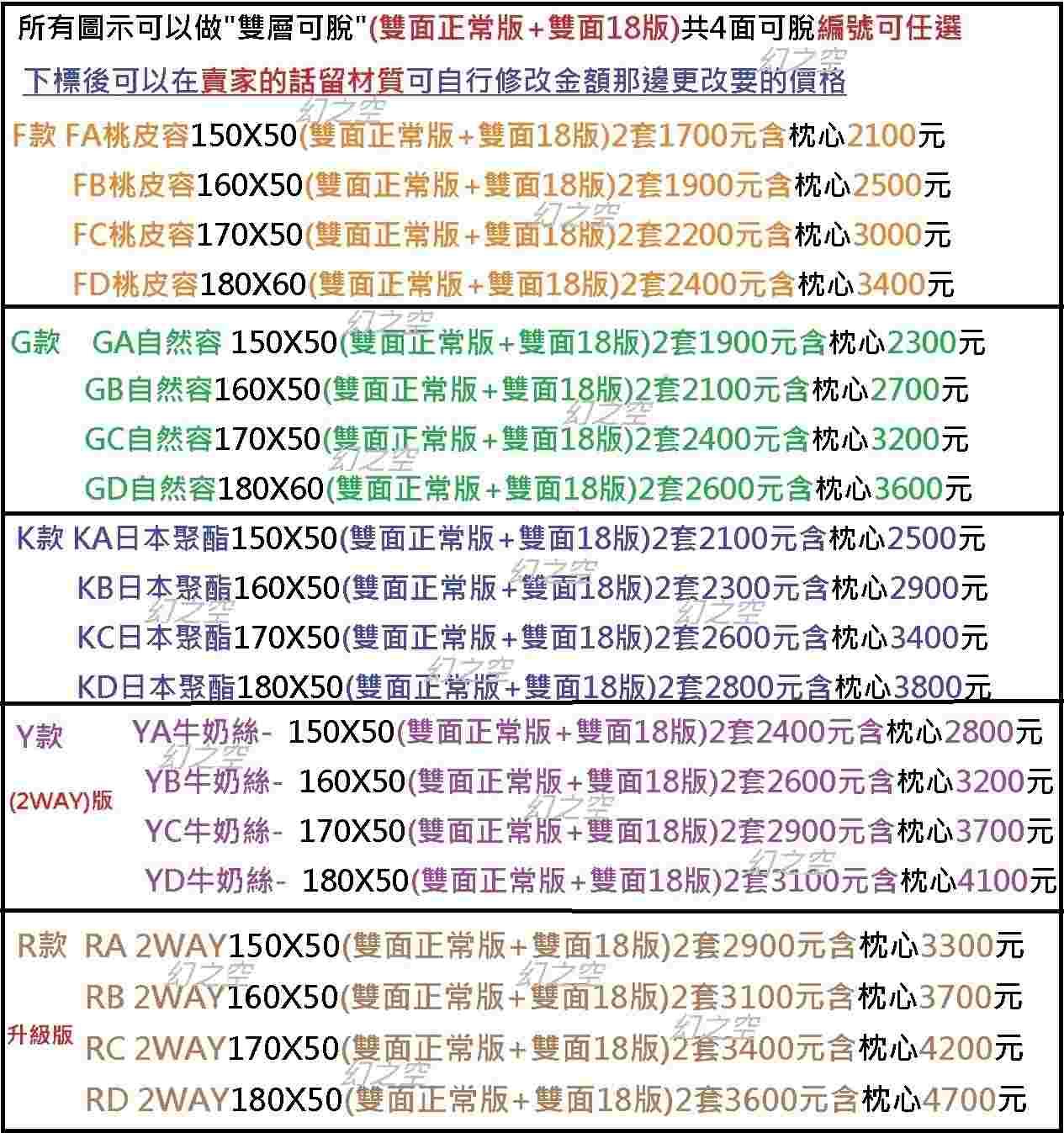 goods_pic3_266562168_20160802112304.jpg