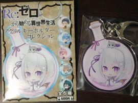 《夢軍團》《多樣》KADOKAWA 日版 從零 Re:從零開始的異世界生活 精品吊飾 吊飾 No.02 愛蜜莉雅