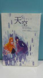 【yaoi會社 寄賣】二手/特殊傳說/冰夏/矢弦《天空》同人誌 #270